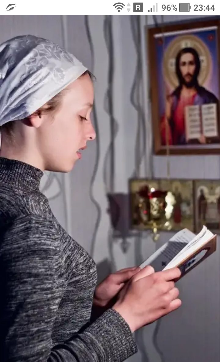 фото - Молитвенный опыт влияет на повышение вибраций энергополя и осознания 4-й мерности - https://jokya.ru/