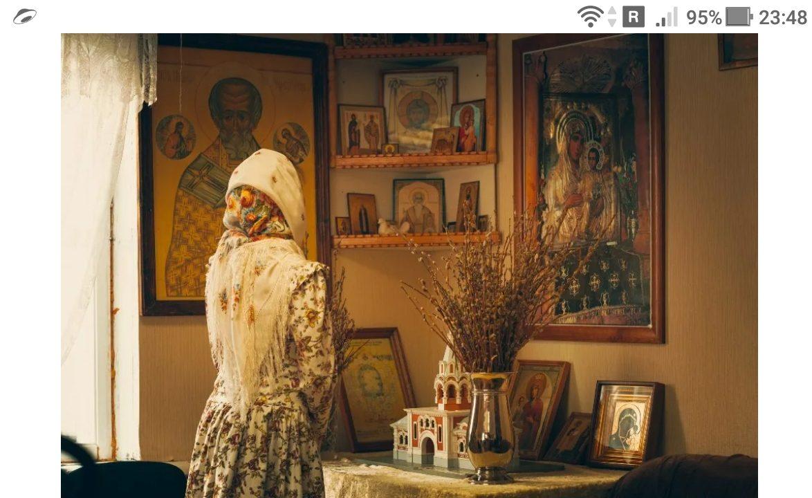 фото - Молитвенный опыт накапливается и влияет на повышение вибраций энергополя и осознания 4-й мерности - https://jokya.ru/