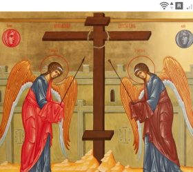 фото - Слова Отца Небесного от 27 сентября 2021 года о Силе Честного Животворящего Креста - https://jokya.ru/