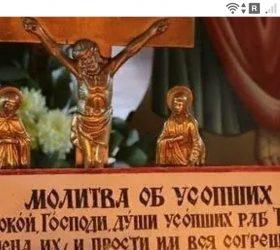 """фото - Лития: """"Молитва об усопшем - тропарь, глас 4; читается за 5 минут - https://jokya.ru/"""